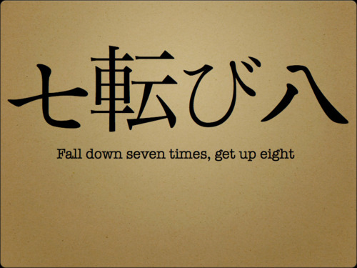 What if I fall? Get up!